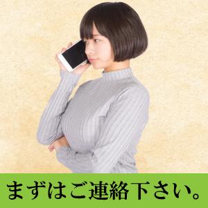 まずは電話を